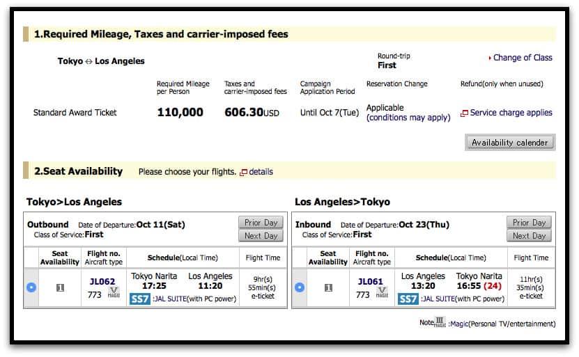 透過日本航空官網查詢東京=洛杉磯頭等艙免費機票