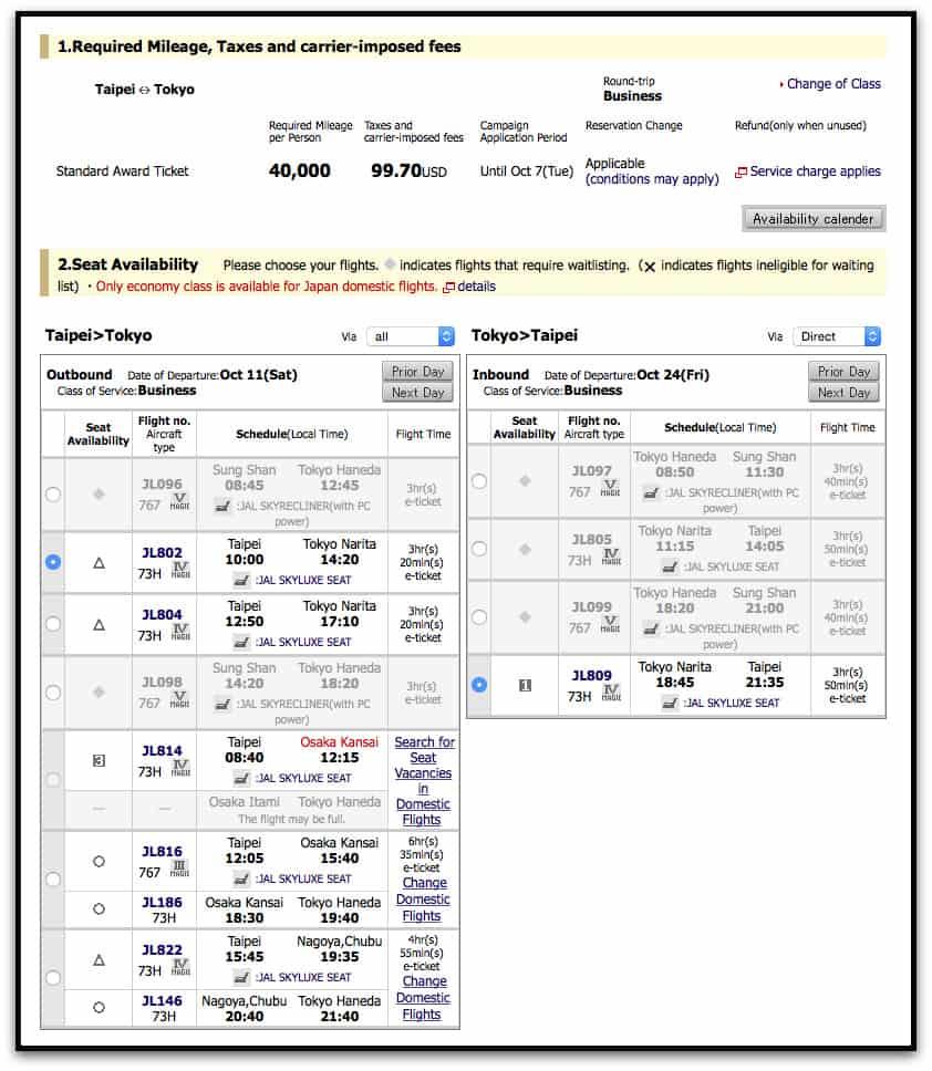 透過日本航空官網查詢台北=東京接駁段商務艙免費機票