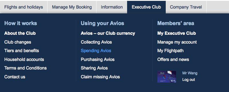 選擇 Spending Avios