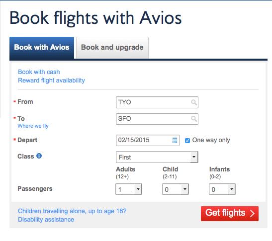 輸入相關資訊後按 Get Flights 就可以查詢