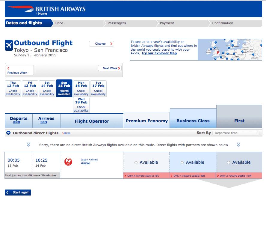 查到機票的畫面,日航頭等艙果然接近出發日都會放出來