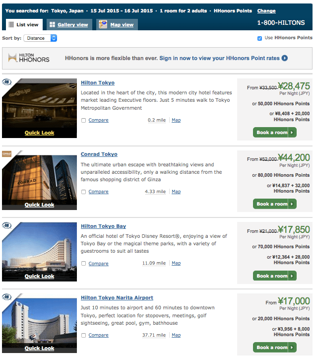 在東京(含近郊)四間希爾頓集團旗下飯店於 7/15的房價及所需點數