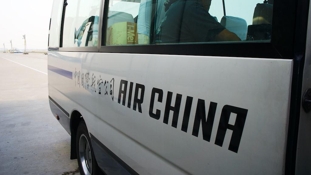 北京機場的擺渡車