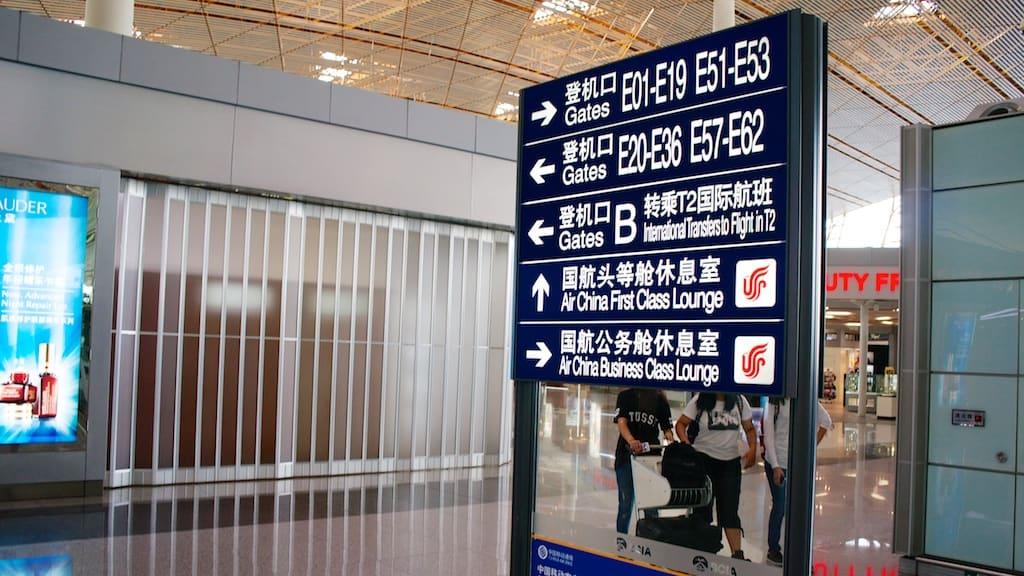 位於北京機場的核心位置,有國航商務艙及頭等艙貴賓室