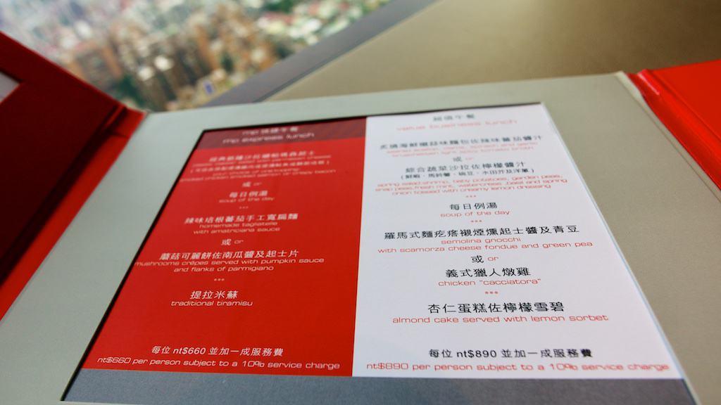 台北遠企馬可波羅餐廳中午有提供較實惠的商業午餐