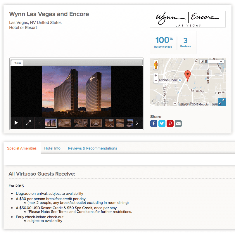 拉斯維加斯的頂級飯店Wynn,在Virtuoso也可享有禮遇。更棒的是,誰都可以使用