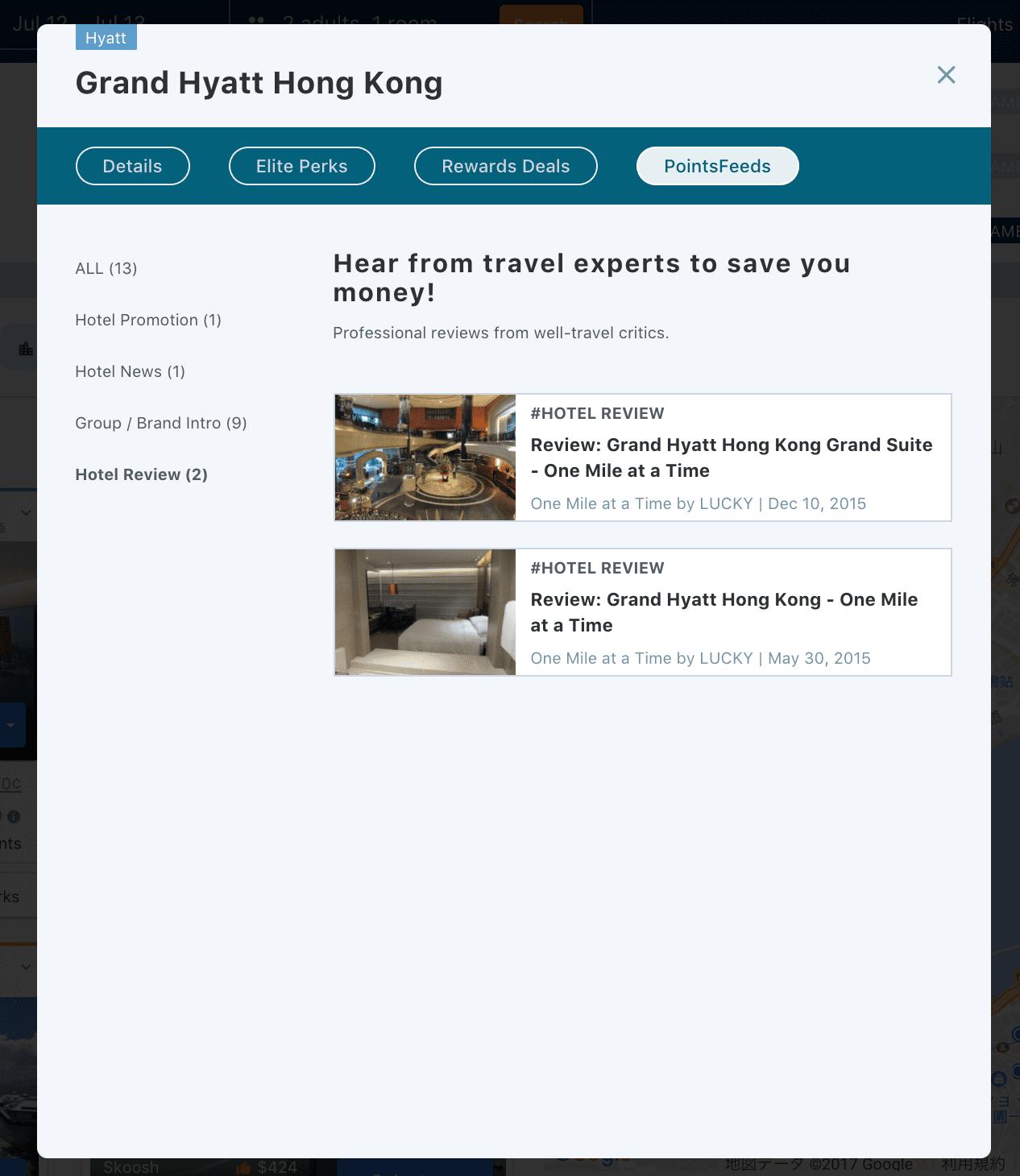 既然都查到了香港君悅飯店,看看 one miles at a time 的 Lucky Review 文也是剛好而已啊