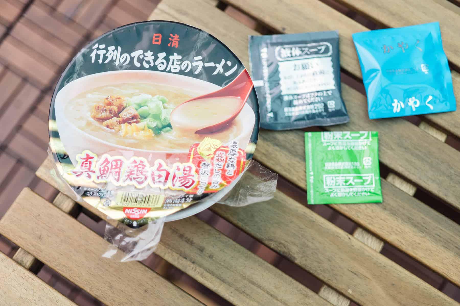日本泡麵真雕雞白湯及其配料可以安全入境(研究生的點數旅行筆記)