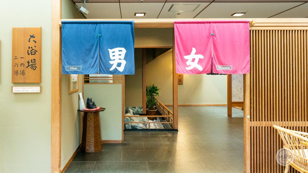「一之湯」和「二之湯」每天會男女對調 一之湯篇日式庭園 二之湯比較西式(有馬溫泉・兵衛向陽閣|研究生)