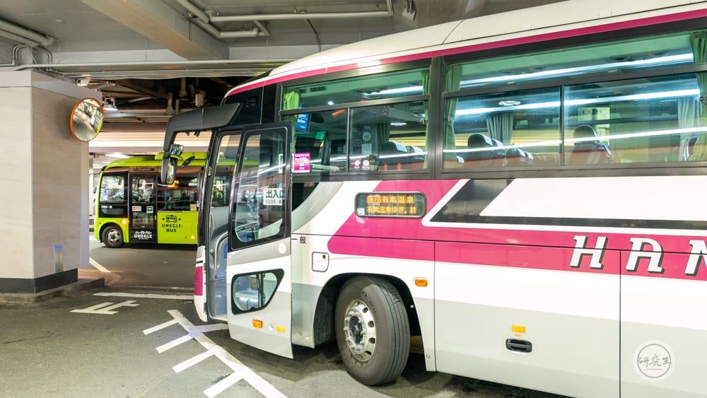 大阪車站前往有馬溫泉的高速巴士|研究生