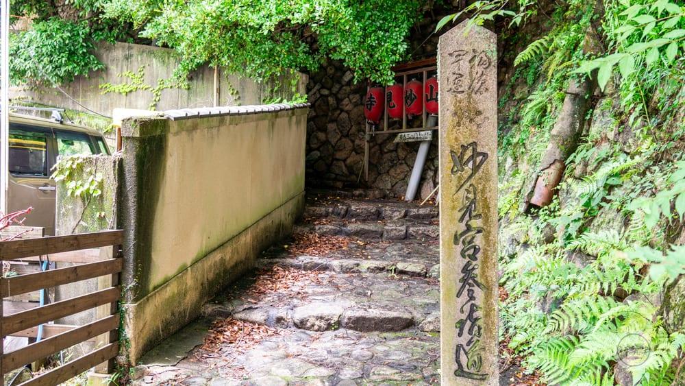 有馬溫泉也有步道可以去神社走走|研究生