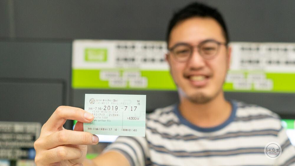 用綠色窗口販賣機拿到的JR西日本鐵路周遊卷 可以用自動改札進出站喔(有馬溫泉・兵衛向陽閣|研究生)